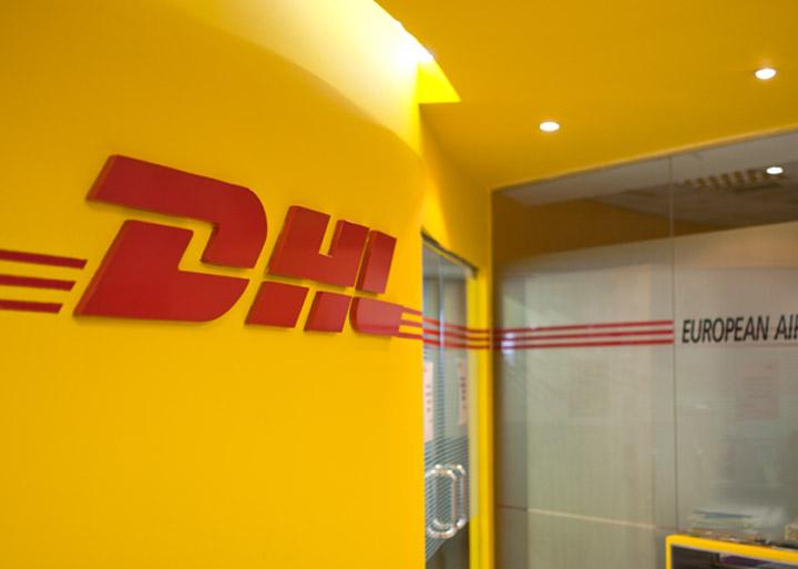 Fotografía oficina DHL